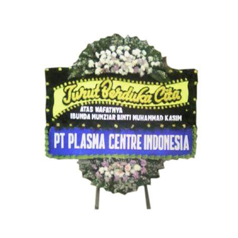 Sofa Murah 500 Ribu bunga papan murah harga 500 ribu toko bunga murah