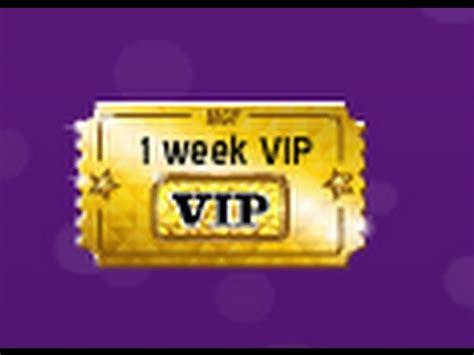 Vip Ticket Giveaway - friend like me youtube sukarame net