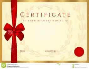 congratulations award certificate clipart clipart suggest