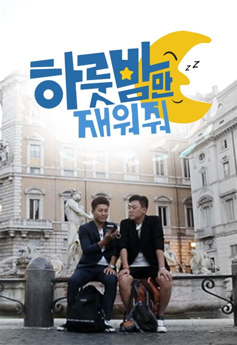 dramanice golden cross stay with me engsub 2016 chinese drama asianvote