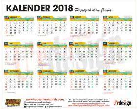 Kalender 2018 Jawa Cdr Free Kalender 2018 Lengkap Hijriyah Jawa U Rdesign