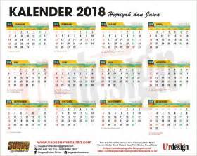 Kalender 2018 Dan Hijriyah Free Kalender 2018 Lengkap Hijriyah Jawa U Rdesign