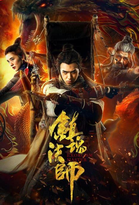 film action hong kong 2017 2017 chinese action movies a e china movies hong