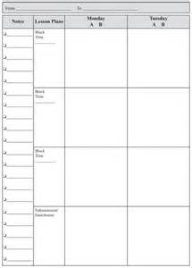 Teacher Planner Template Free Printable Teacher Planner Template Search Results New
