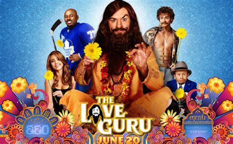 film love guru 301 moved permanently