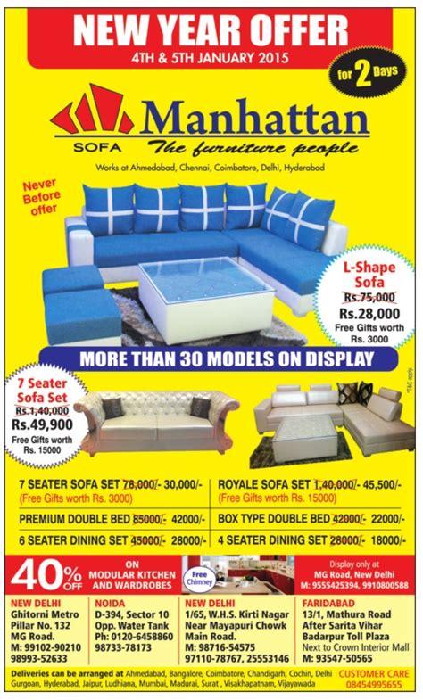 new year furniture sale 2015 manhattan furniture new year offer new delhi saleraja