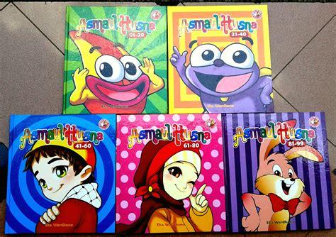 Buku Asmaul Husna Untuk Anak Anak katalog buku anak 0857 2593 3383 jual buku anak