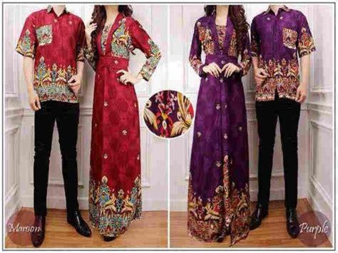 Kemeja Pria Venus baju gamis batik venus 2 cp1039 busana muslim