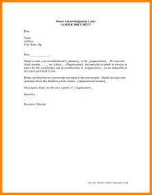 Acknowledgement Letter Thank You Sle 7 Acknowledgment Letters Sle Packaging Clerks