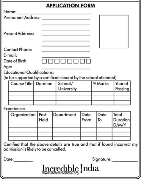 application form format application form in png image format projects