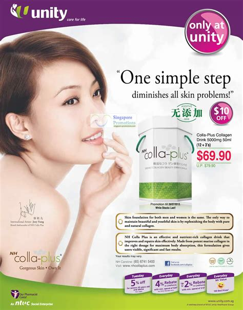 Nh Colla Plus Collagen Drink 15 jun nh colla plus collagen drink 187 ntuc unity health
