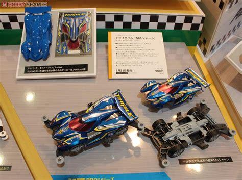Tamiya Mini 4wd Abilista Clear Purple Ma Chassis trigale ma chassis mini 4wd images list