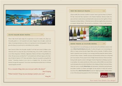 20 wonderful travel leaflet template designs