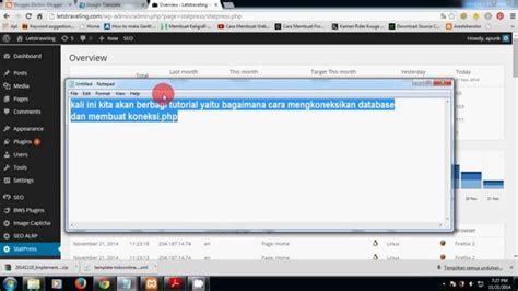 cara membuat not balok pada lagu cara mudah membuat koneksi pada database mysql youtube