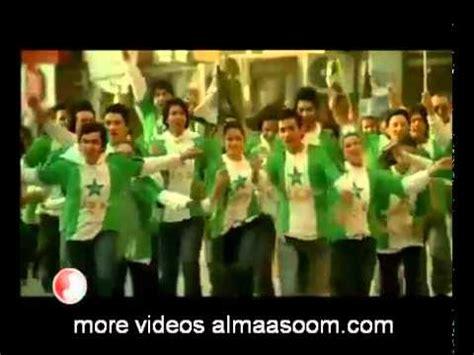 download mp3 adzan pak sabiq pakistan cricket song mp3 download almaasoom com youtube