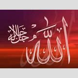 Beautiful Allah Muhammad Wallpaper | 799 x 600 jpeg 37kB