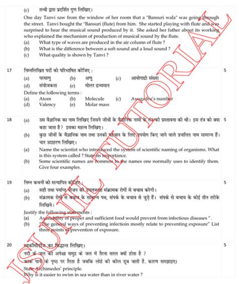 best thesis topics best essay topics for class 9