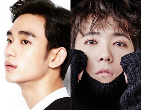 kim soo hyun laugh kim soo hyun and lee hong ki show impressive official