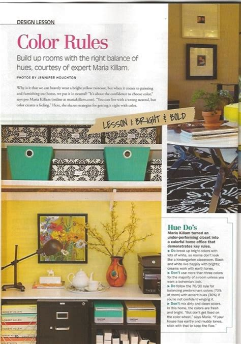 Small Space Decorating Magazine by Killam In Small Room Decorating Magazine