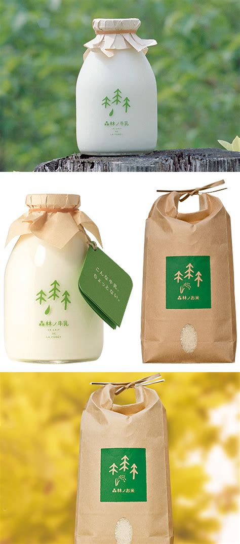 milk design s r o designvagabond forest milk packaging