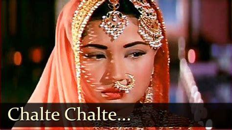 film india chalte chalte chalte chalte yunhi koi mil gaya tha meena kumari
