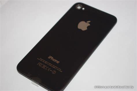 Iphone Model A1332