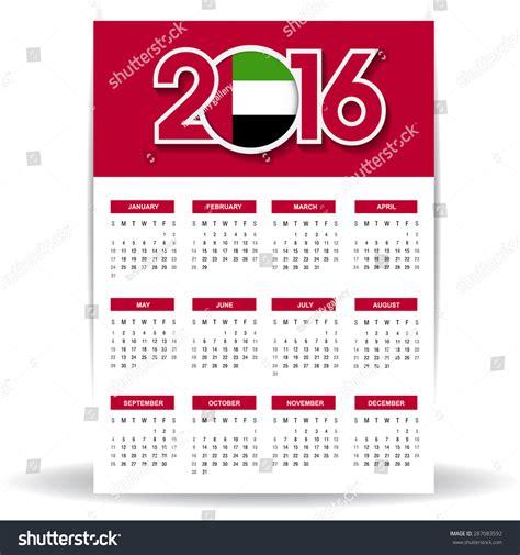 printable calendar uae 2016 2016 calendar united arab emirates uae stock vector