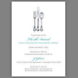 invitation dinner template corporate dinner invitation company dinner invitation