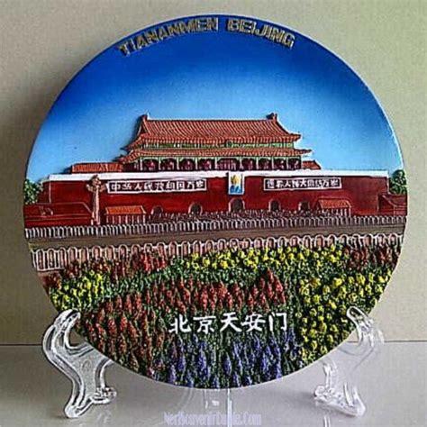 Jual Kaos Beijing Dari China Untuk Souvenir jual souvenir pajangan piring tiananmen beijing china