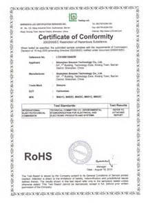 rohs compliance certificate template pin rohs compliance certificate template cake on