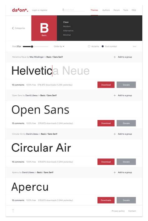 dafont new new branding and web design of dafont com