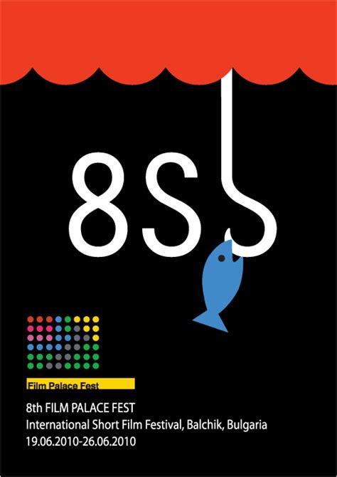Minimalistic Design in the palace film festival poster design ralev com