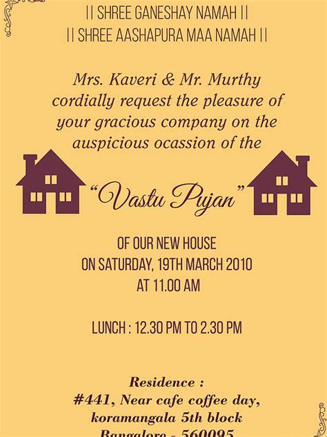 invitation card template for housewarming india wordings for housewarming griha pravesh vastushanti