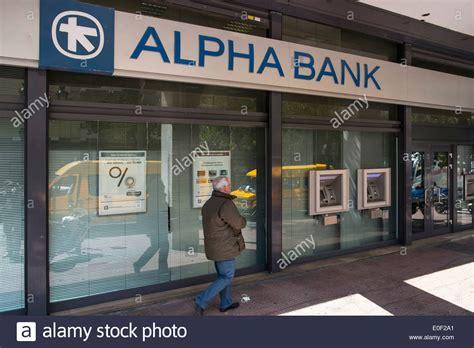 alpha bank gr alpha bank money dispenser person bank greece stock