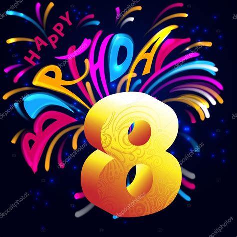 clipart fuochi d artificio fuochi d artificio di buon compleanno con un oro numero 8