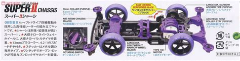 Dash 1 Emperor 2 dash x1 proto emperor premium ii chassis mini 4wd images list