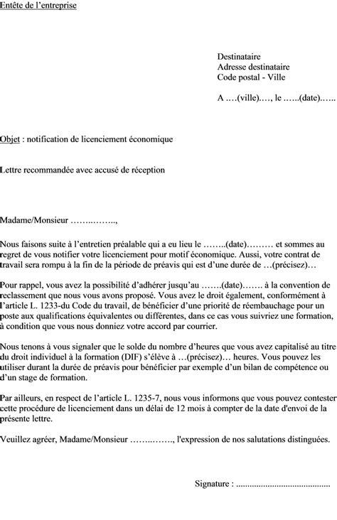 Lettre De Notification De Stage Mod 232 Le De Lettre De Notification De Licenciement Pour Motif 233 Conomique 224 Envoyer Aux Salari 233 S
