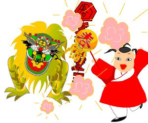 China: Animated Images, Gifs, Pictures & Animations   100%