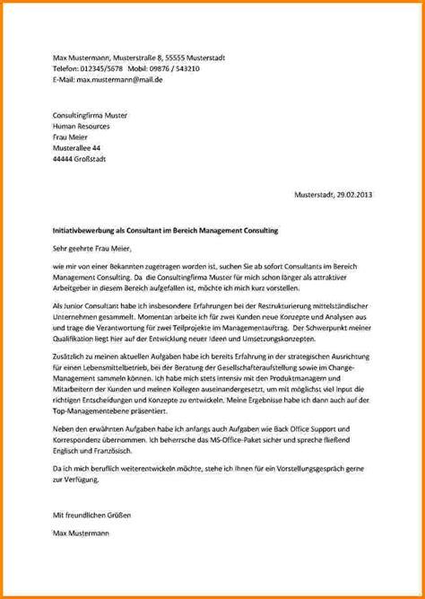 Initiativbewerbung Anschreiben Vorlage 8 Vorlage Anschreiben Sponsorshipletterr