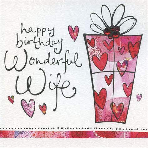 Wonderful Wife Present  Ee  Birthday Ee   Card K Nza Paperie
