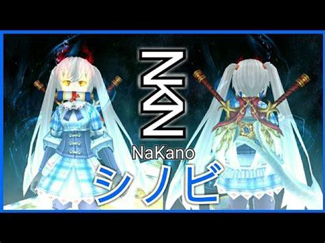 tutorial toram online full download toram online dual sword kyazuto solo combo