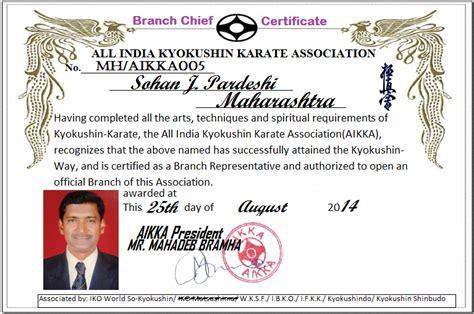 karate boat club road all india kyokushin karate association aikka august 2014