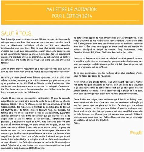 Exemple Lettre De Motivation Koh Lanta Modele Lettre Motivation Koh Lanta Document