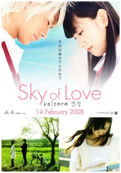 download film mika movie watch koizora sky of love 2008 online for free in hd