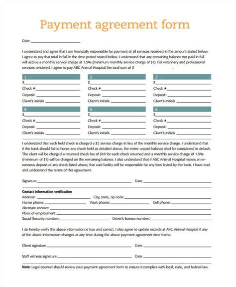 agreement forms    premium templates
