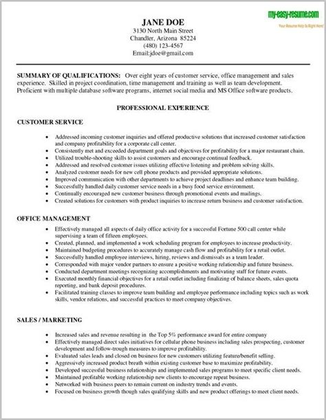 exles of resume objectives for customer service