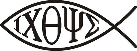 imagenes de simbolos biblicos ixoye un simbolo cristiano