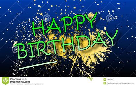 animated birthday pictures animated happy birthday images free jerzy