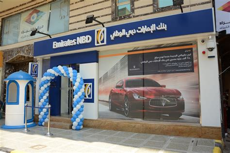 emirates nbd branches emirates nbd egypt opens two new branches in rehab city