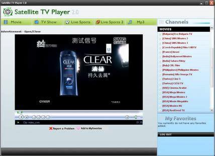 Tv Elitesat all you like satellite tv for pc 2 0 titanium edition rapidshare
